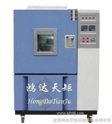 标准高低温湿热实验机