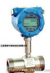 ZK-LWGY-智能一體化渦輪流量計