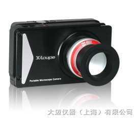 X-Loupe A500 现场照相显微镜