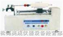 AC-613C電動臥式拉力試驗機