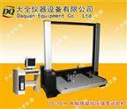 纸箱抗压强度试验机(全电脑)