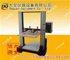 纸箱抗压强度试验机(小型)