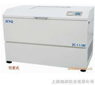 厂家直销卧式大容量恒温摇床JC-111BF