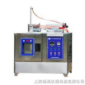 低温脆性/橡胶低温脆性试验仪/7004