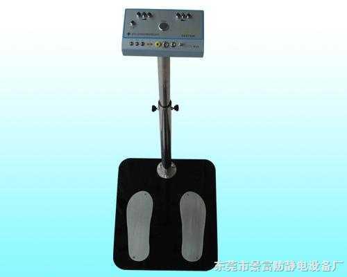 斯莱德SL-031人体综合测试仪-人体静电测试仪