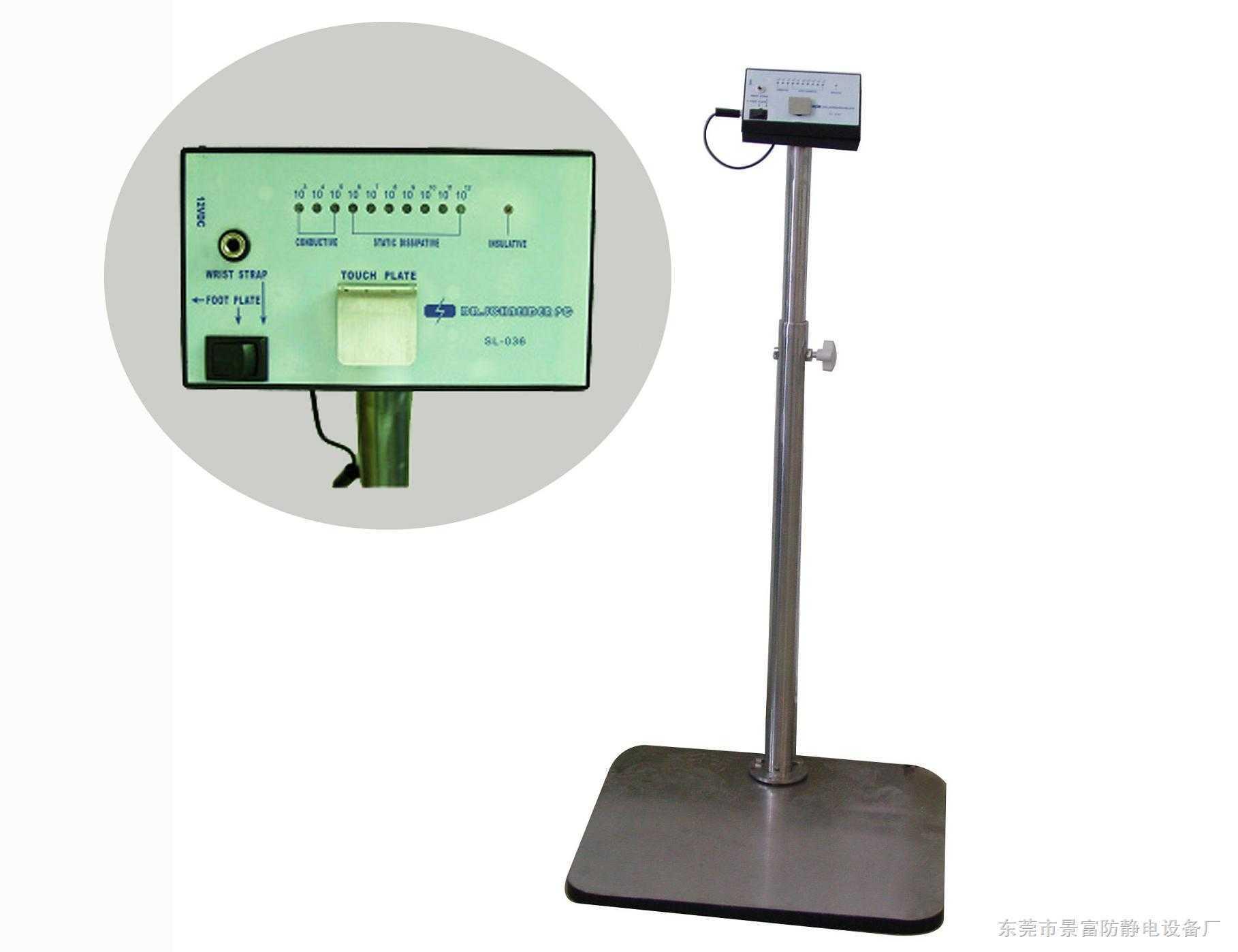 斯莱德人体综合测试仪