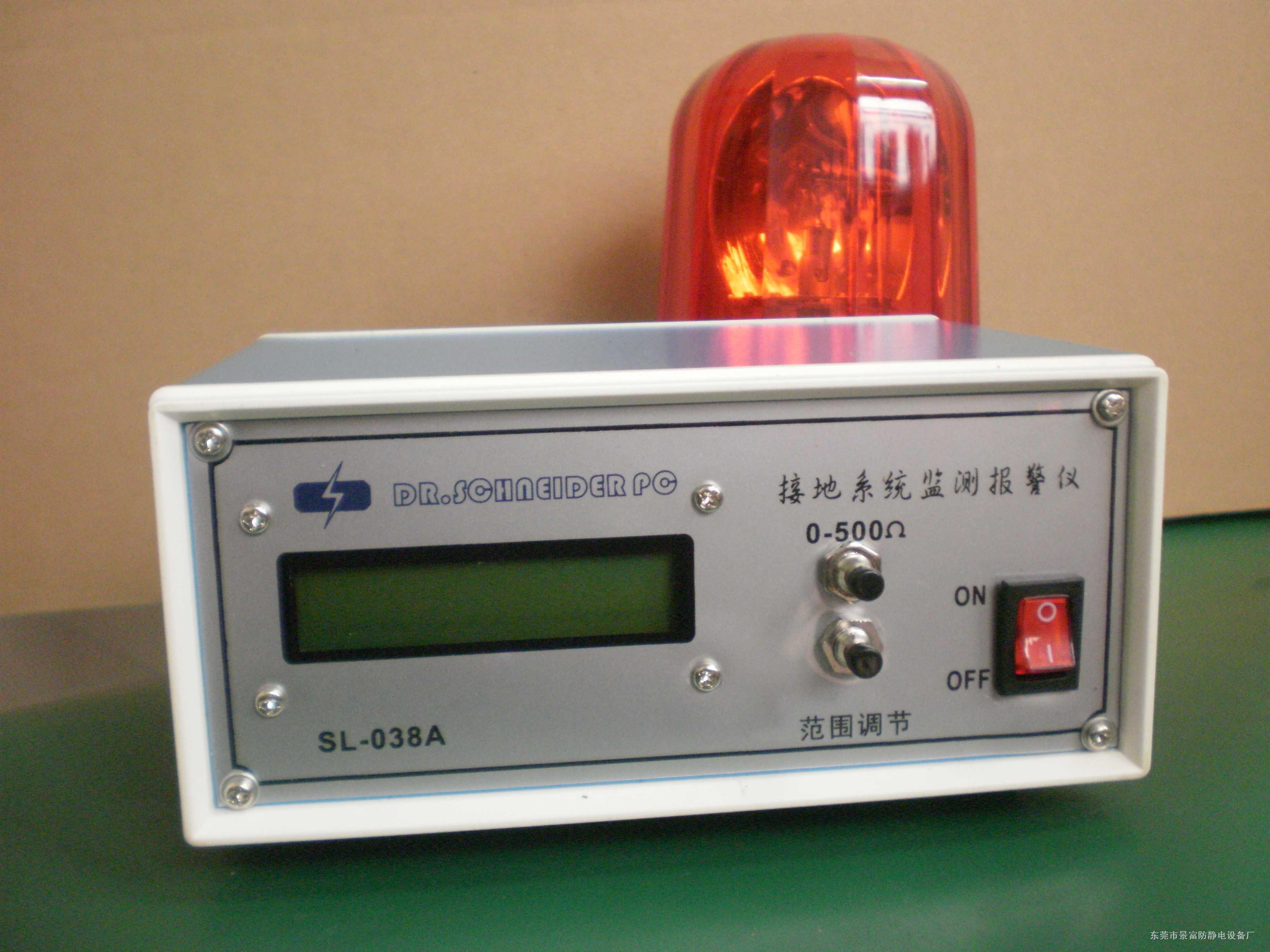静电接地系统监测仪