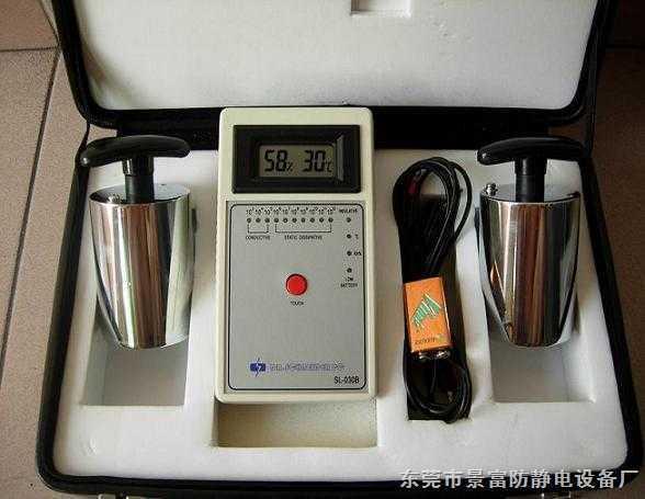 数显重锤表面电阻测试仪