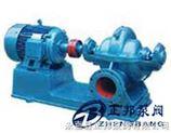 中開式單級雙吸離心泵