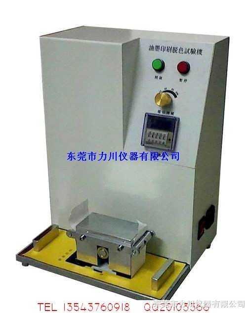 印刷耐磨试验机