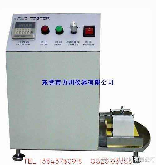 美式印刷耐磨试验机