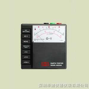 MS5209接地电阻测试仪MS5209|深圳华清专业代理MS5209接地电阻测试仪