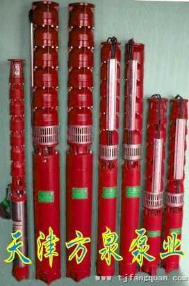 耐高温多级潜水泵