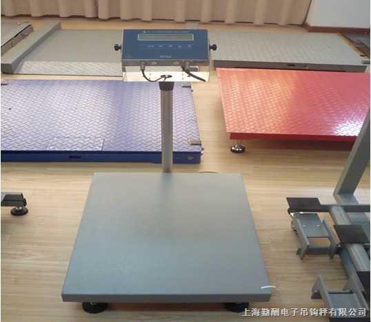 TCS-TCS-EX30kg防爆臺秤