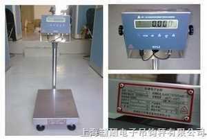 TCS-60kg防爆電子秤
