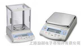 HZT-3000g/0.01g天平秤 3000g/0.01g电子天平 3000g/0.01g百分位天平