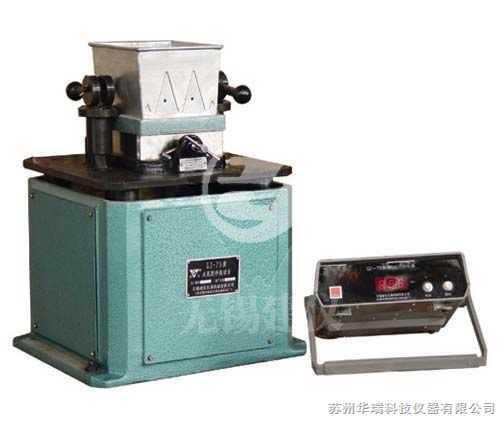 GZ-85/75-水泥胶砂振动台