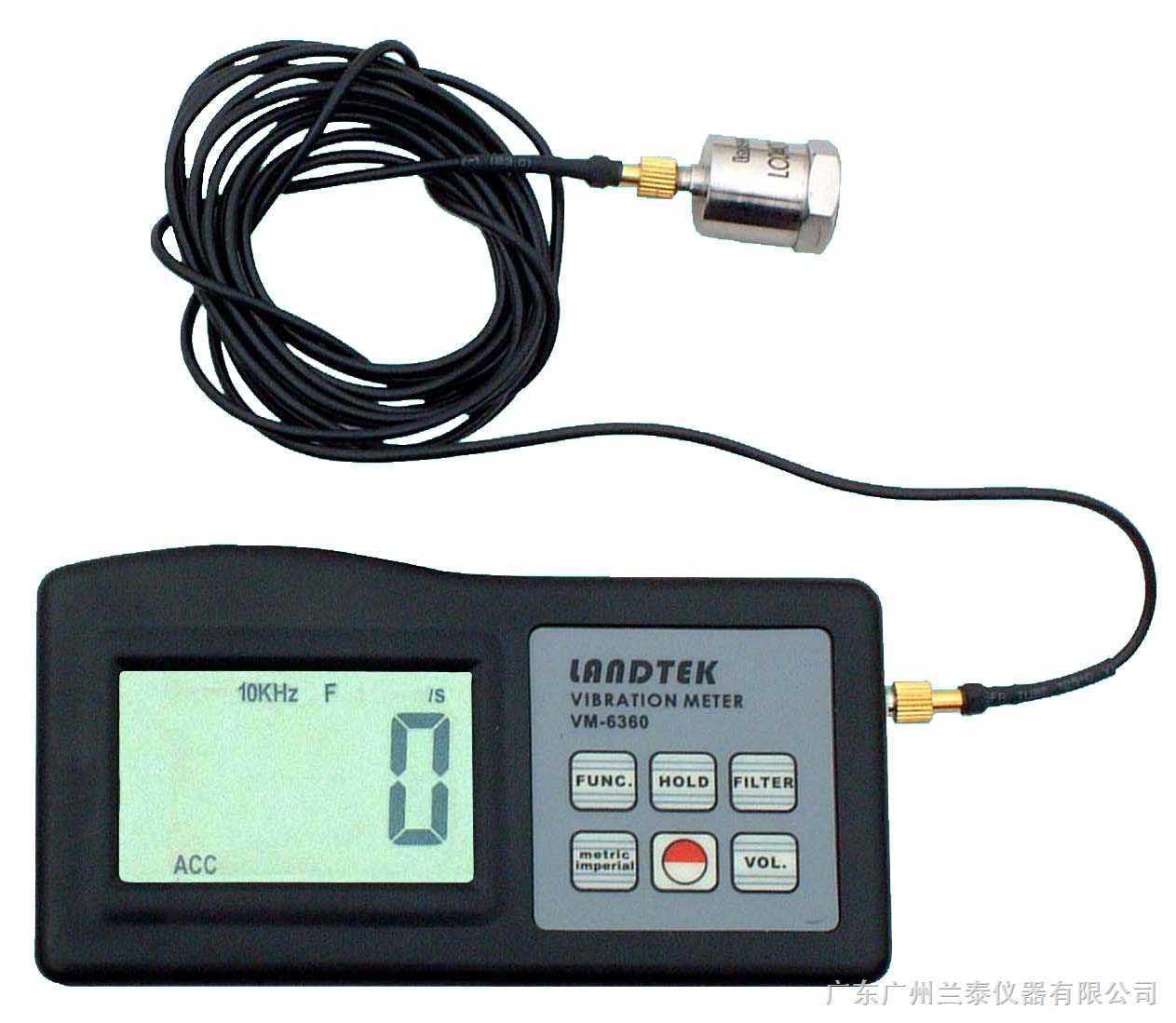 兰泰多功能振动测试仪 vm-6360
