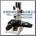 常熟进口/国产万能工具显微镜