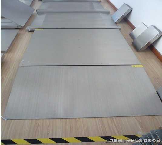 SCS-奉賢地磅稱 上海電子磅秤廠 2噸磅稱