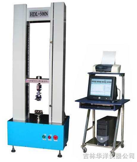 计算机控制电子拉力试验机/电子拉力试验机
