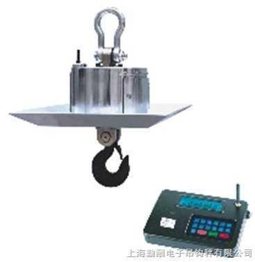 OCS-威海鋼包秤,鋼包電子吊稱,稱鐵水包高溫吊秤