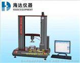 供应全电脑式多功能拉压强度试验机/材料拉压力试验机/试验机