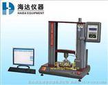 供应电脑伺服式多功能拉压强度试验机/拉压力试验机