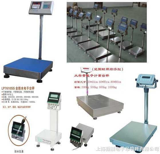TCS-TCS電子臺秤200kg