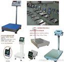 TCS电子台秤200kg,带打印电子台秤300kg,500kg电子称价格