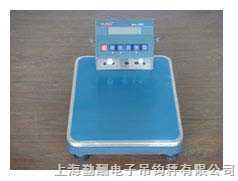 TCS-100kg落地式電子秤,100kg落地秤,100kg落地磅稱價格