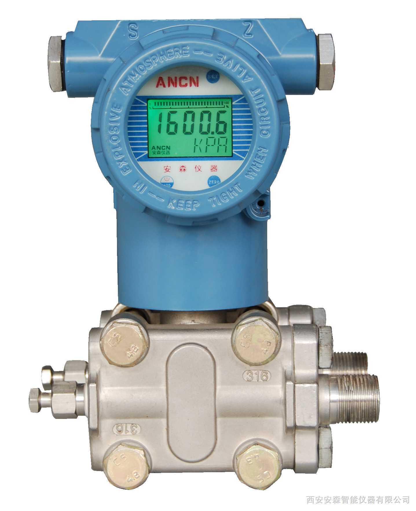 ACD-1Z-3051-无线数字压力表(电容式差压)