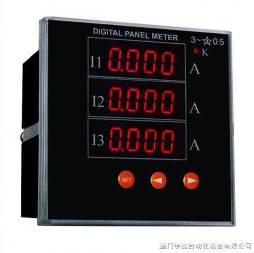 单相数显电流电压表