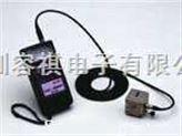 IMV VM-7000超低频测振仪