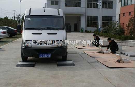 SCS-天津便攜式軸重秤