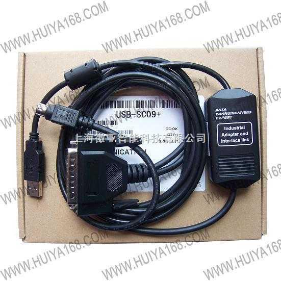 usb-sc09+-三菱plc编程电缆