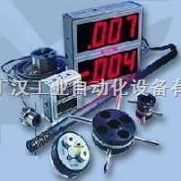 激光孔對中測量儀校正儀