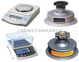 自动称量显示电子克重仪,广东服装专用电子秤仪表