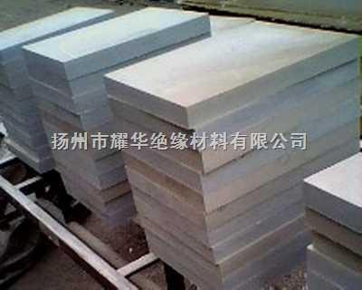HP-5耐高温云母板/云母片