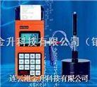 MH310里氏硬度計 光學硬度計 連云港硬度計 MH310硬度計 江蘇硬度計 光學硬度計專供