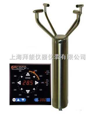 超声波风速风向仪/超声波风速风向监测系统