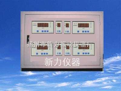 碎煤机振动监控系统