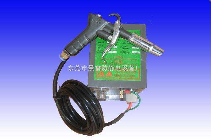斯萊德SL-004C防靜電離子風槍 除靜電風槍 離子除塵槍