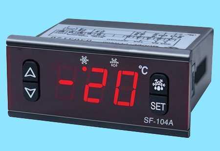 微电脑温控器 SF-104A