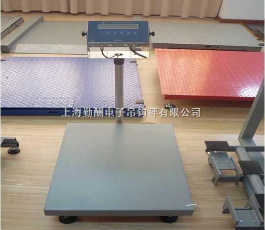 化工廠防爆秤,60kg防爆電子秤