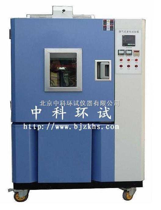 上海换气老化试验箱价格