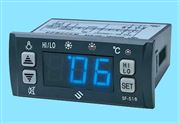 电子温控器 SF-518