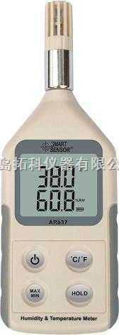 AR837-数显温湿度表高精度