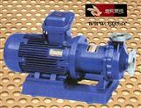 磁力離心泵,磁力泵