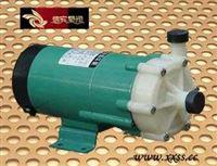 微型循环磁力泵,微型磁力泵